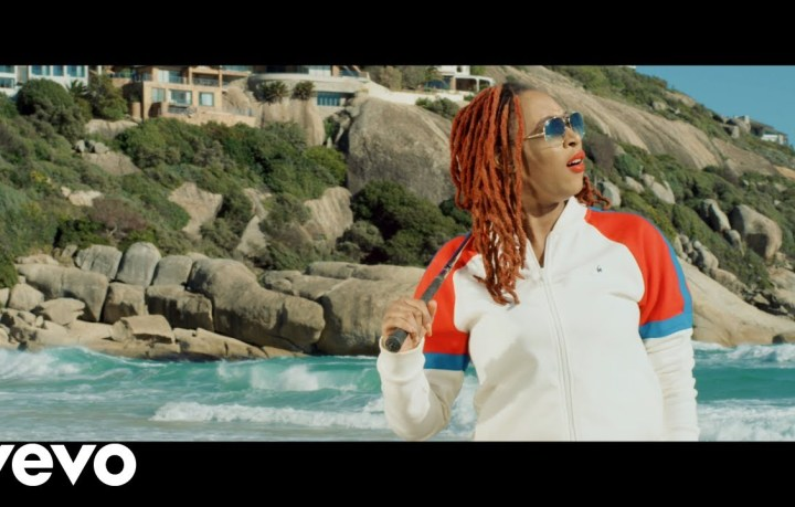 official video- madrina (cynthia morgan) - Billion Dollar Woman