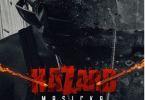Download MP3: Masicka – Hazard (Prod by TJ Records)