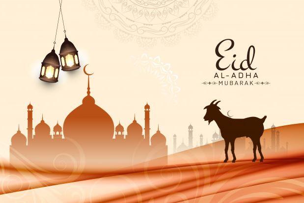 Twibbon Bingkai Foto Idul Adha 1442h 2021m Download Gratis Semoga Idul Adha ini membawa kebahagiaan bagi kamu dan keluarga.
