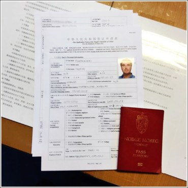 Visum til Kina - Søknadsprosessen - Hamaca Reiseblogg