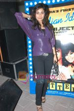 Manisha Kelkar at Lottery Music launch in Powai, Planet M on 16th Jan 2009 (4).JPG