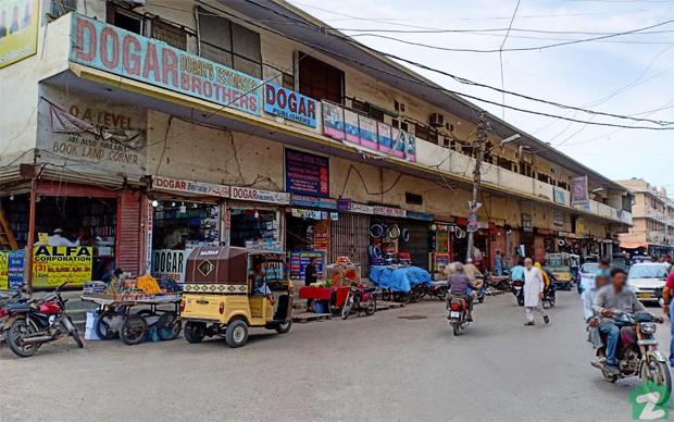 شاہراہ فیصل کا نام کس مشہور شخصیت کے نام پر رکھا گیا؟ جانیں کراچی کی مقبول سڑکوں کی دلچسپ تاریخ 3