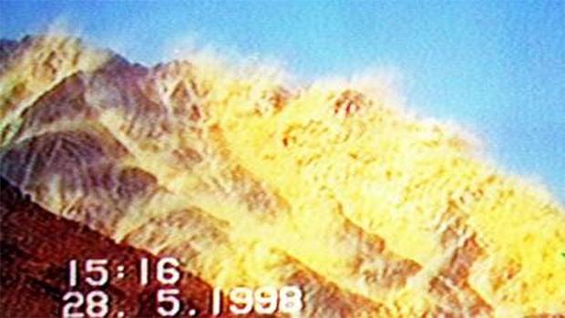 چاغی میں ہی ایٹمی دھماکہ کیوں کیا گیا؟ یومِ تکبیر سے متعلق وہ حقائق جو آپ نہیں جانتے 2