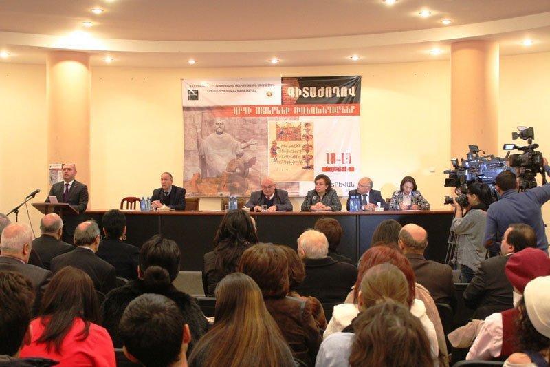 Modern Armenian Language Challenges – International Conference (Armenia)