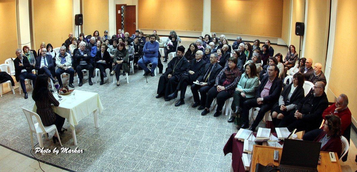 """Camilla Yerganian- Keshishian's """"Dzaghgadz Tsav"""" is Published in Lebanon"""