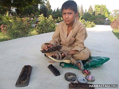 Jalalabad Poor People