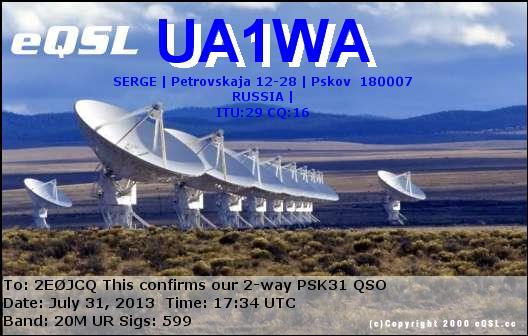 UA1WA eQSL Card