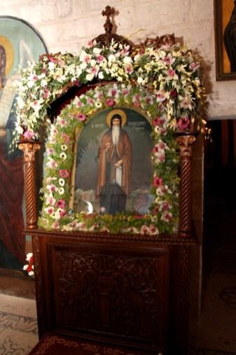 Монастырь св. Герасима Иорданского