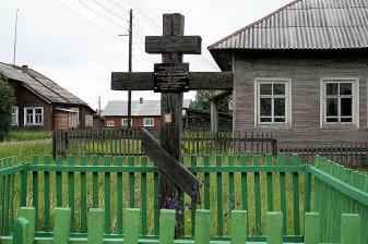 Могила родителя св. прав. Иоанна Кронштадтского и его сестры