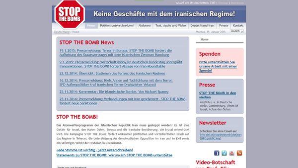 Keine-Gesch Fte-mit-dem-Iran in Terror in Europa: Stop the bomb fordert Aufhebung des Staatsvertrages mit Islamischem Zentrum Hamburg