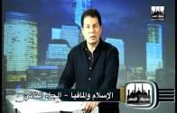 Episode 2 – (برنامج صندوق الإسلام : الحلقة الثانية (الإسلام والماڤيا – الجزء الثاني