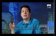 Episode 7 (?برنامج صندوق الإسلام : الحلقة السابعة (ماهي وصية محمد الاخيرة قبل وفاتة