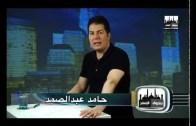 Episode 12 برنامج صندوق الإسلام – الحلقة الثانية عشر: لماذا فشل قصىّ وهاشم ونجح محمد؟