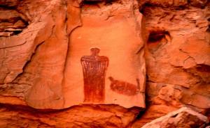 Bloomington Petroglyph