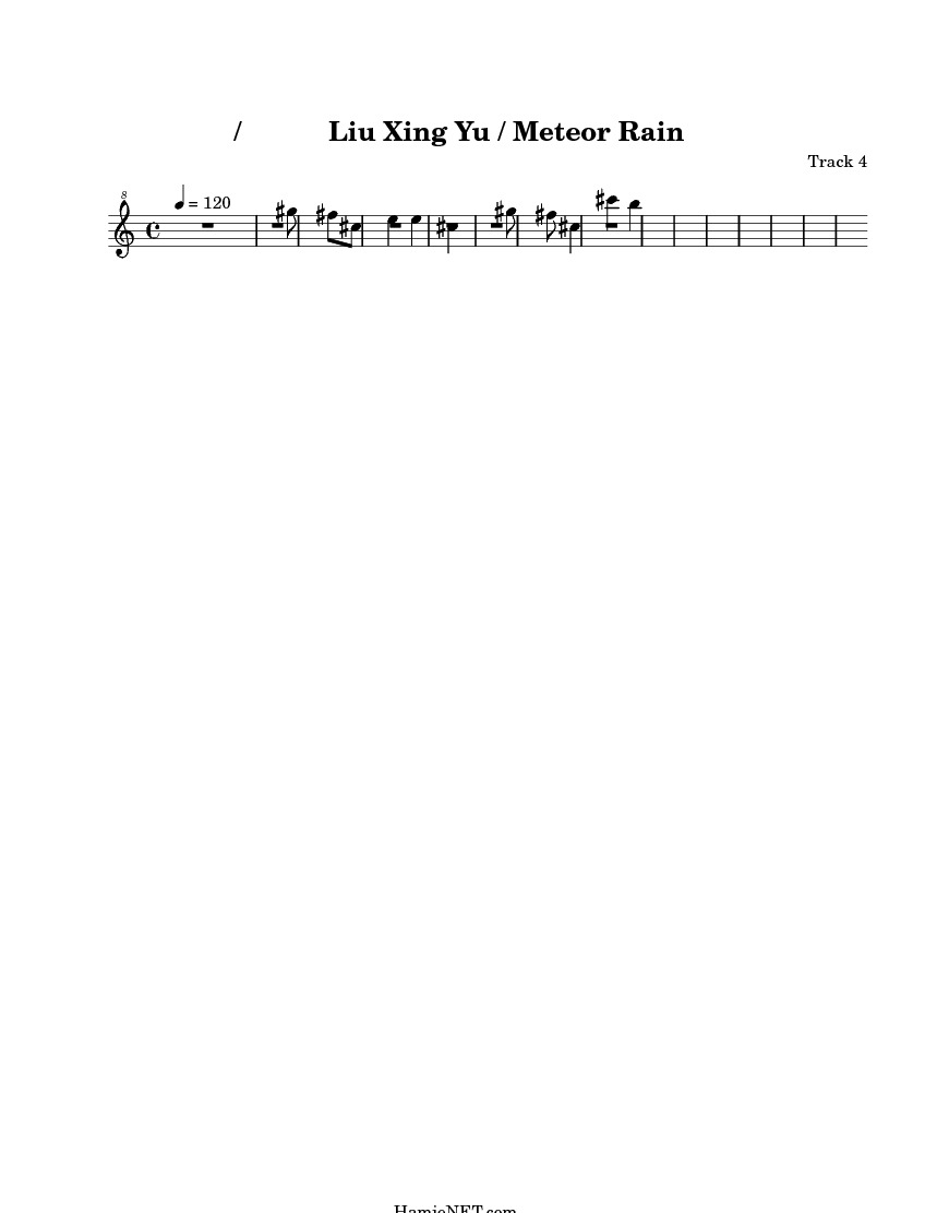 流星雨 / Liu Xing Yu / Meteor Rain Sheet Music - 流星雨 / Liu Xing Yu / Meteor Rain Score • HamieNET.com