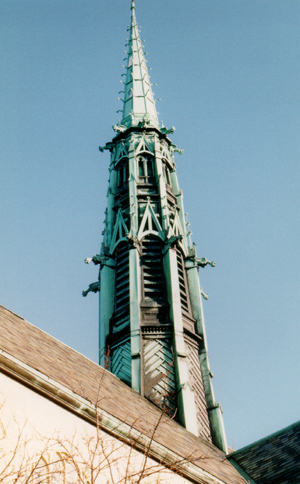Fred Slifer's Spire