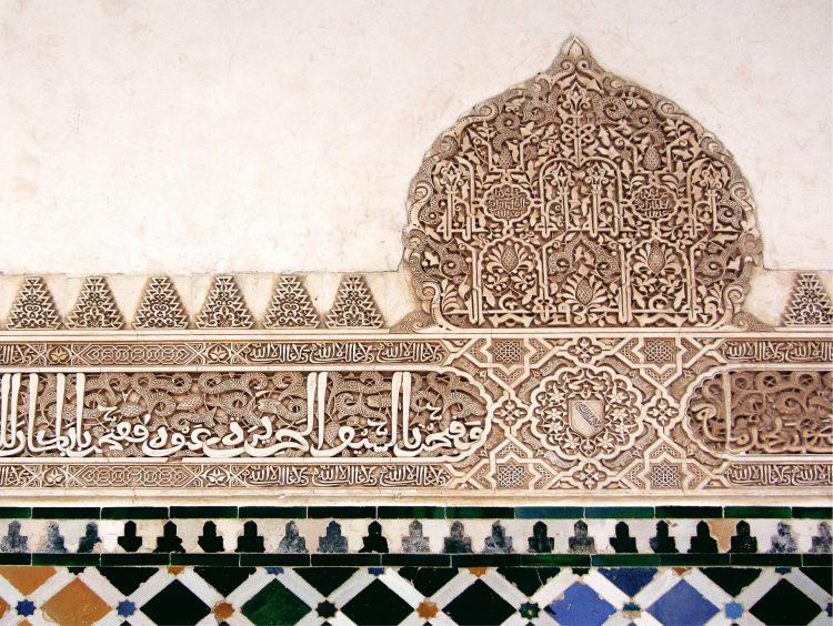 Ali-Ibn Nafi Ziryab, el gastrónomo que modificó la forma de comer en Al Ándalus