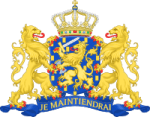 State_Coat_of_Arms_of_the_Netherlands