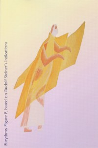 Eurythmy Figure F, based on Rudolf Steiner's indications