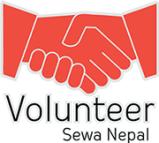 Volunteer Sewa