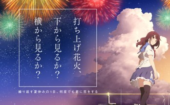 """Uchiage Hanabi"" (aka ""Fireworks""). Un nuovo film d'animazione giapponese approda nei cinema statunitensi"