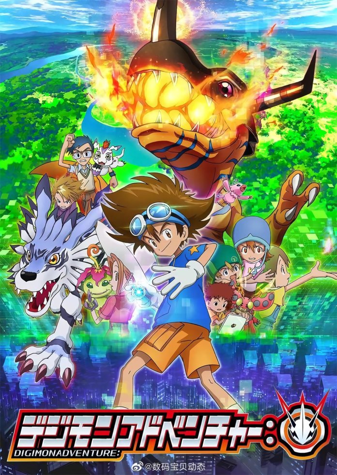 Digimon-Adventure-Hanami-Dango