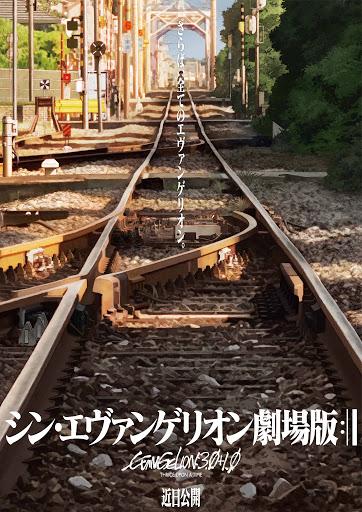 Evangelion-3.0-1.0-Thrice-Upon-A-Time-Hanami-Dango