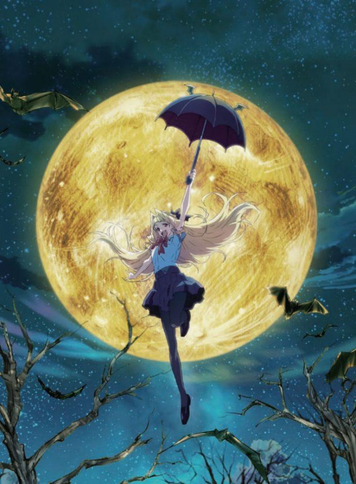 VLAD-LOVE-Hanami-Dango