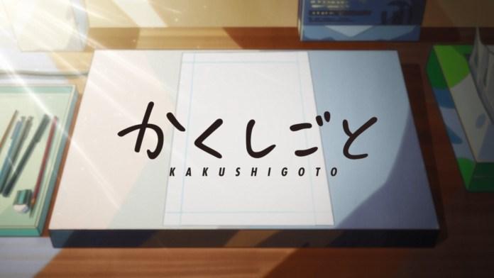Kakushigoto-Hanami-Dango-6