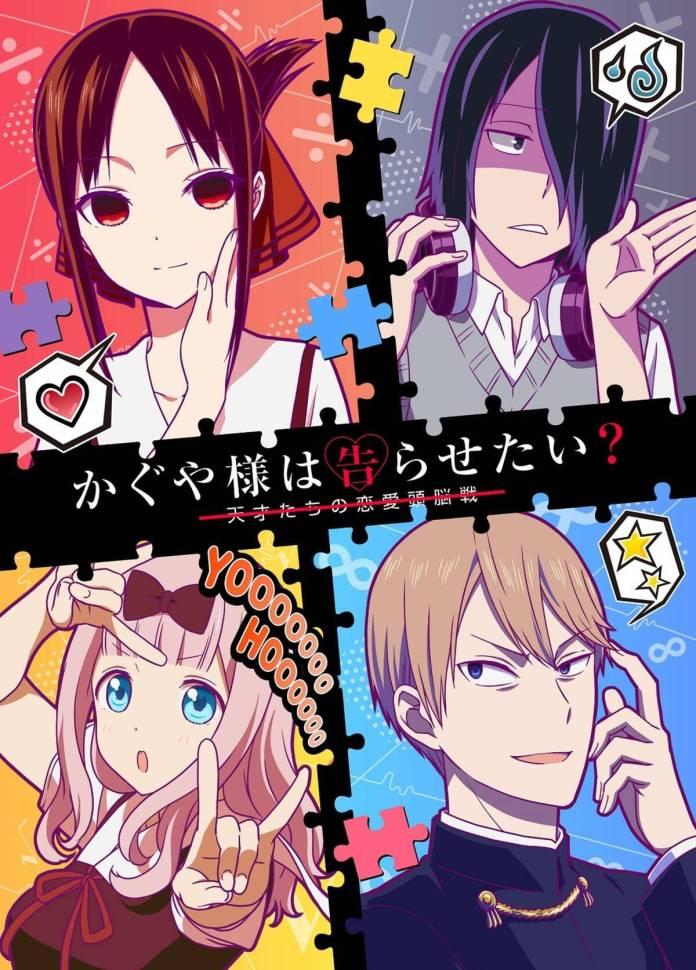 Kaguya-sama-wa-Kokurasetai-Tensai-tachi-no-Renai-Zunousen-animes-primavera-Hanami-Dango