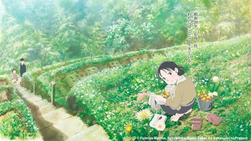 MAPPA_08 - Hanami Dango