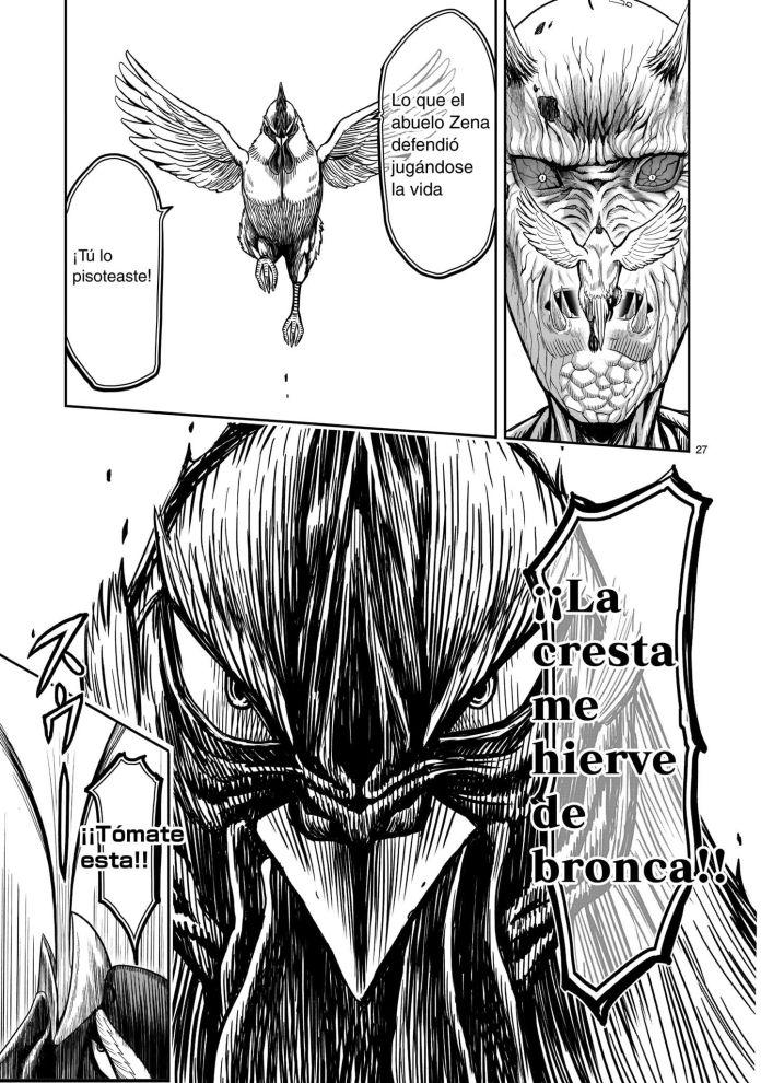 Gallo-9-Hanami-Dango