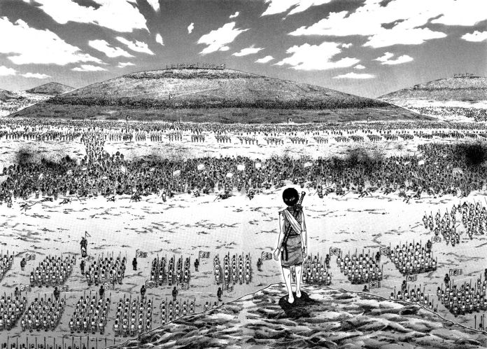 Kingdom 2-Hanami Dango