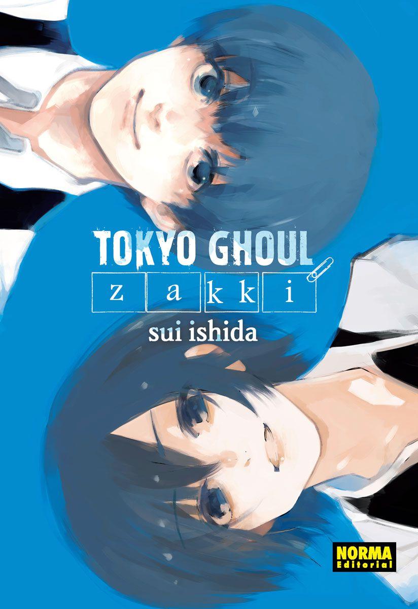 Tokyo Ghoul Zakki re_2 - Hanami Dango
