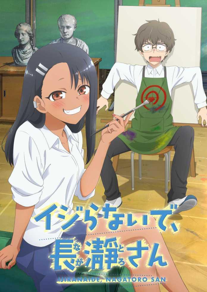 Ijiranaide Nagatoro-san - Primavera Anime 2021 - Hanami Dango