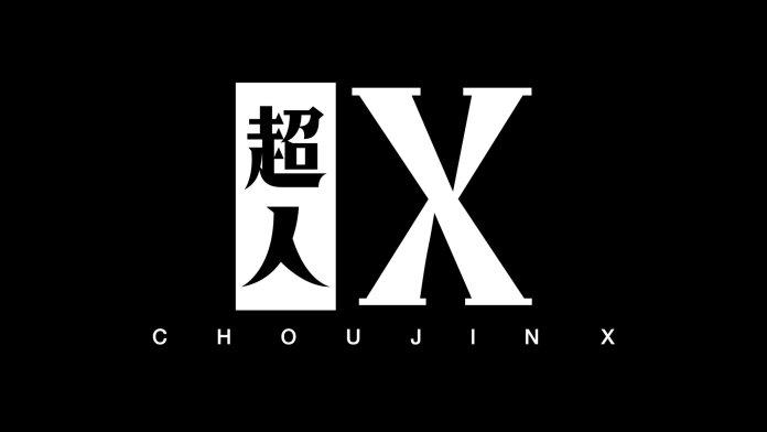 Choujin X 1 - Hanami Dango