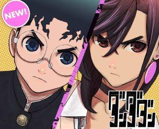 Listado Mangaplus Dandadan - Hanami Dango