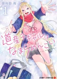 Listado Mangaplus Esa Gal de Hokkaido es demasiado linda - Hanami Dango