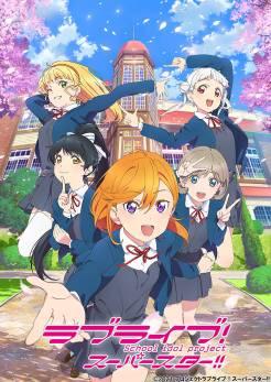 Love Live! Superstars!! Verano 2021 - Hanami Dango