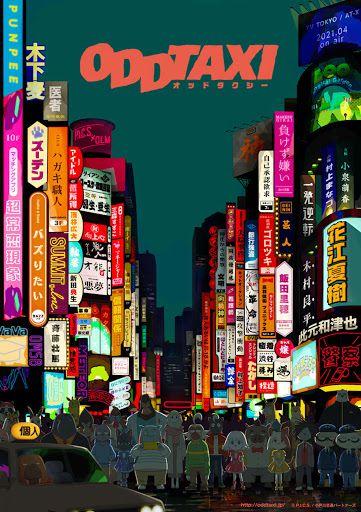 Odd Taxi - Recopilacion primavera 2021 - Hanami Dango