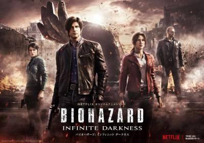 Resident Evil Oscuridad Infinita 1 Verano 2021 - Hanami Dango