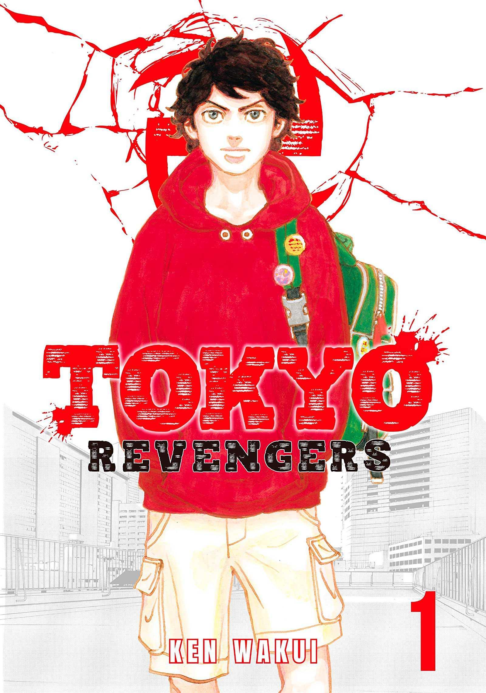 Tokyo Revengers Recomendación 1 - Hanami Dango