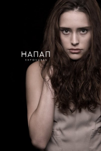 kat-hananexposures portraits-7481