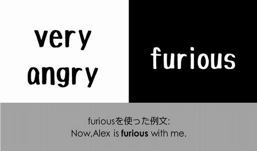 veryangry