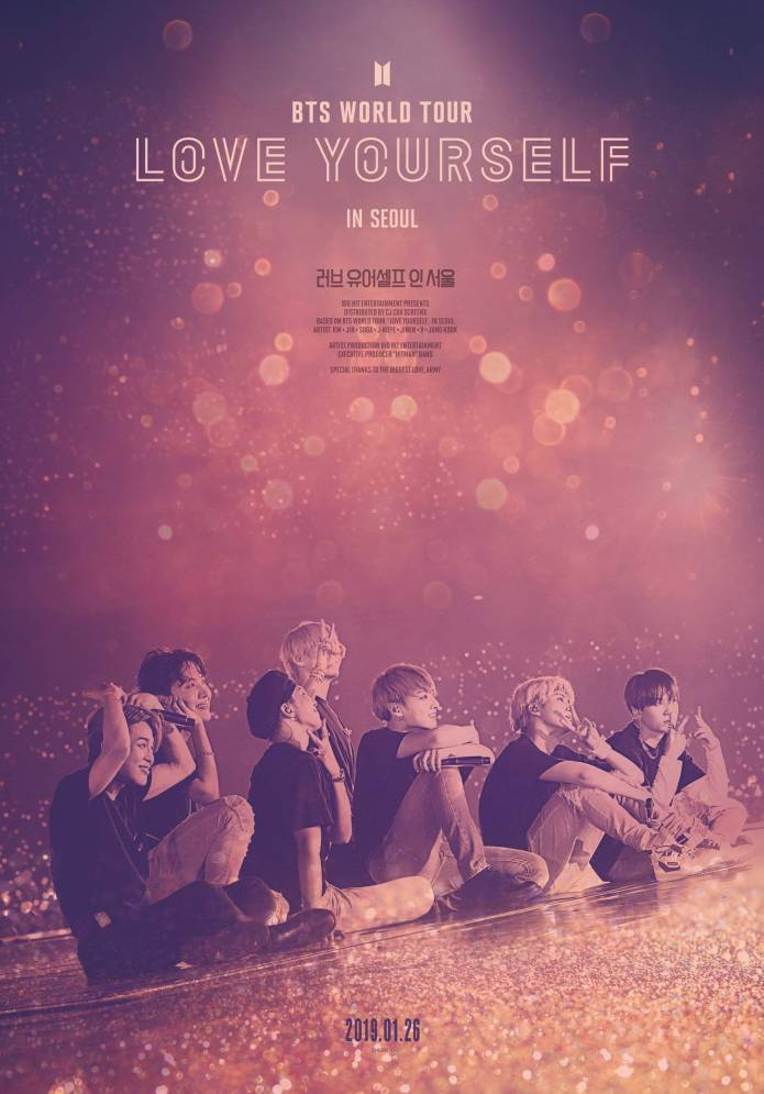 Love Yourself in Seoul (러브 유어셀프 인 서울) - Movie - Picture ...
