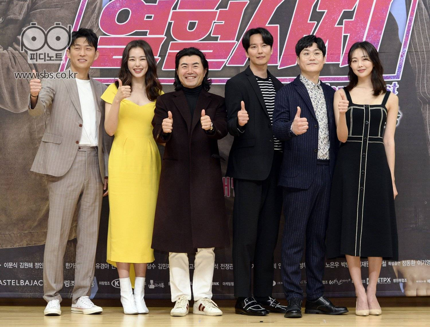 Hancinema S News Cast And Crew Of The Fiery Priest Depart On Reward Vacation Following Drama S Stellar Performance Hancinema The Korean Movie And Drama Database