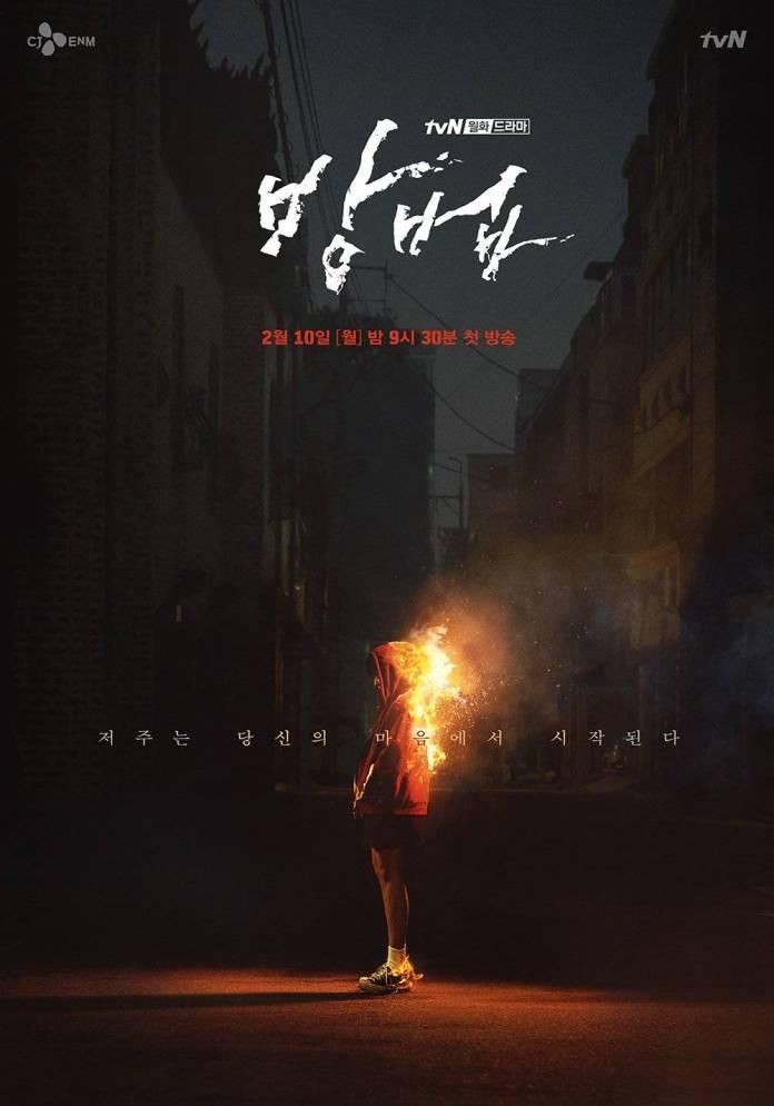 "Image result for Korean drama"""