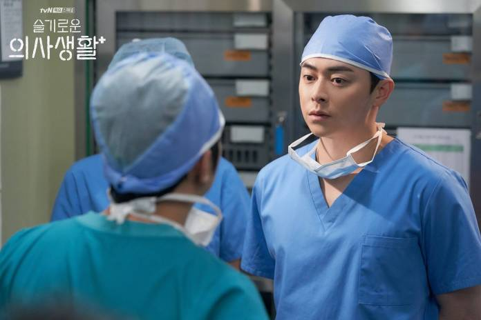 "Photos] New Stills Added for the Upcoming Korean Drama ""Hospital ..."