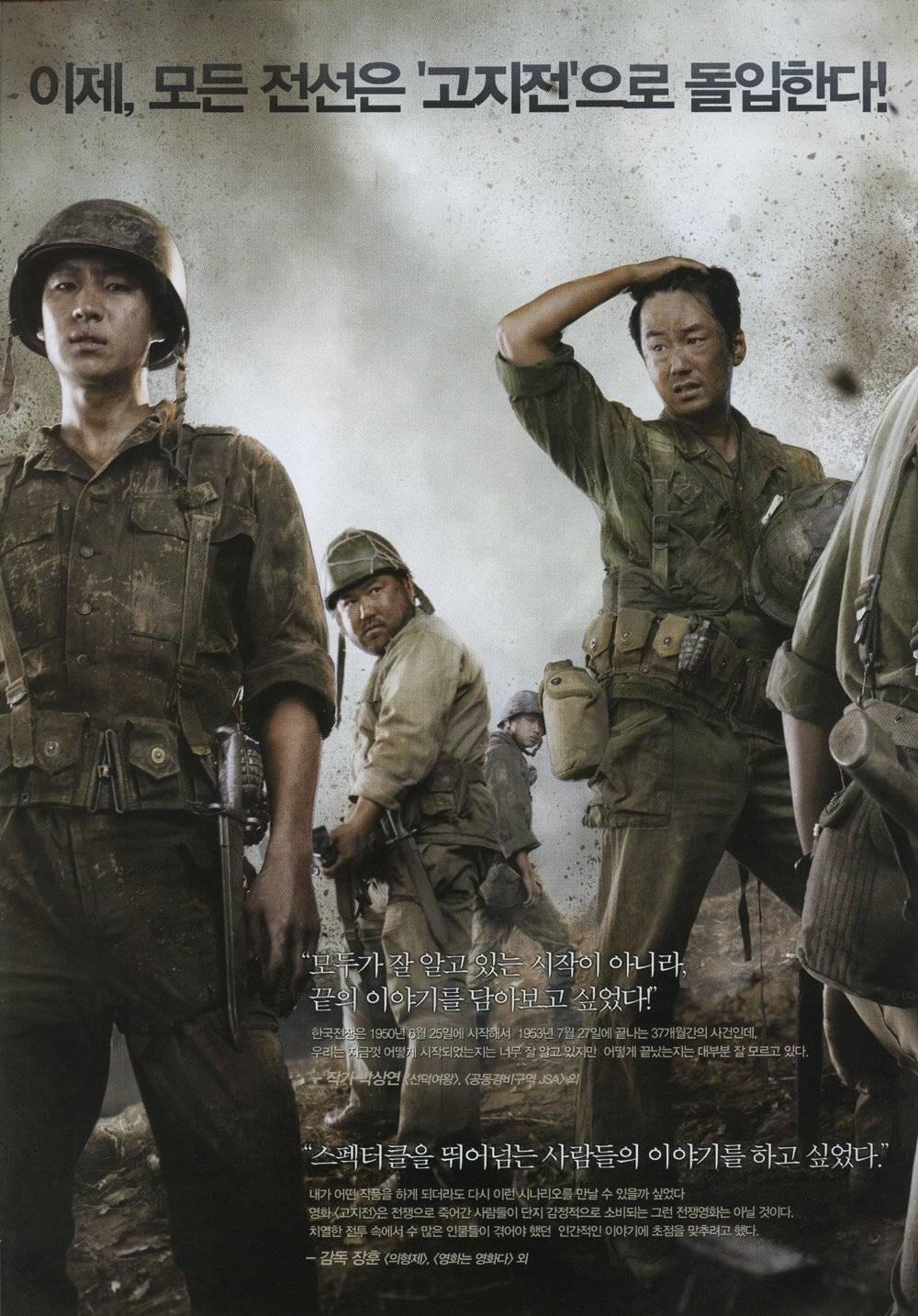 Korean Dramas On Hulu - Desain Terbaru Rumah Modern Minimalis