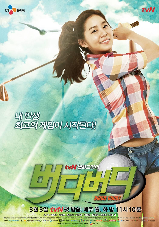 randki sunhwa kwanghee